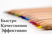 Разработка сайтов в Пинске