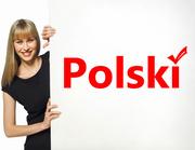 Курсы Польского языка в Пинске