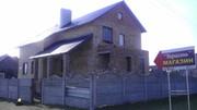 Дом без внутренних работ