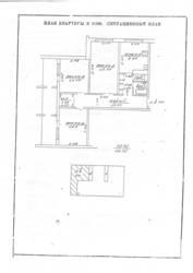 СРОЧНО!!! Продам  или обменяю 3-х комнатную квартиру  в Пинске по ул. Федотова,  6