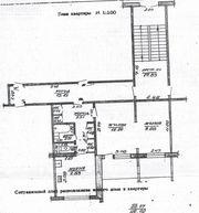 Продажа 2-х комнатной квартиры,  г. Пинск,  ул. Первомайская,  дом 119