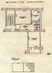 2-комнатная квартира в центре Пинска
