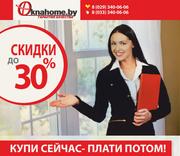 Окна со скидкой до 30 процентов от надежной компании ОкнаХом.